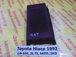 Решетка динамика Toyota Hiace LH100 Toyota Hiace LH100 1992
