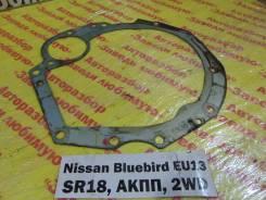 Кожух маховика Nissan Bluebird EU13 Nissan Bluebird EU13