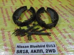 Колодки тормозные задние барабанные к-кт Nissan Bluebird EU13 Nissan Bluebird EU13