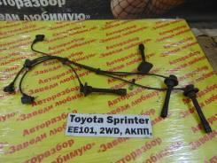 Провода высоковольтные Toyota Sprinter EE101 Toyota Sprinter EE101 1994