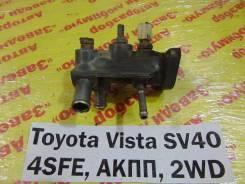 Корпус термостата Toyota Vista SV40 Toyota Vista SV40 1996