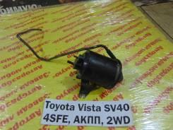 Абсорбер (фильтр угольный) Toyota Vista SV40 Toyota Vista SV40 1996