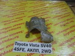 Защита выпускного коллектора Toyota Vista SV40 Toyota Vista SV40 1996