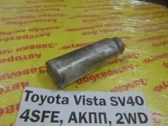 Осушитель кондиционера Toyota Vista SV40 Toyota Vista SV40 1996