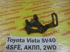 Крепление гидроусилителя Toyota Vista SV40 Toyota Vista SV40 1996