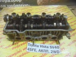 Головка блока цилиндров Toyota Vista SV40 Toyota Vista SV40 1996