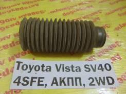 Пыльник амортизатора Toyota Vista SV40 Toyota Vista SV40 1996