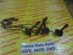 Провода высоковольтные Toyota Vista SV40 Toyota Vista SV40 1996