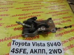 Механизм ручника Toyota Vista SV40 Toyota Vista SV40 1996