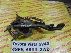 Педаль ручника Toyota Vista SV40 Toyota Vista SV40 1996