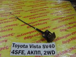 Ручка ручника Toyota Vista SV40 Toyota Vista SV40 1996