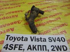 Кран отопителя Toyota Vista SV40 Toyota Vista SV40 1996
