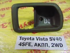 Накладка ручки двери перед. прав. Toyota Vista SV40 Toyota Vista SV40 1996
