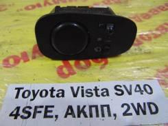 Блок управления зеркалами Toyota Vista SV40 Toyota Vista SV40 1996