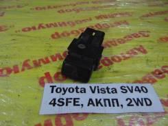 Кнопка аварийной сигнализации Toyota Vista SV40 Toyota Vista SV40 1996