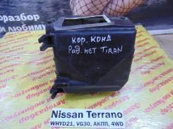 Корпус радиатора кондиционера Nissan Terrano WHYD21 Nissan Terrano WHYD21 1992