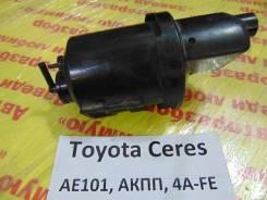 Абсорбер (фильтр угольный) Toyota Corolla Ceres AE101 Toyota Corolla Ceres AE101