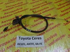 Трос акселератора Toyota Corolla Ceres AE101 Toyota Corolla Ceres AE101