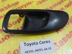 Накладка ручки двери перед. прав. Toyota Corolla Ceres AE101 Toyota Corolla Ceres AE101