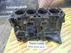 Блок цилиндров Toyota Corolla Ceres AE101 Toyota Corolla Ceres AE101