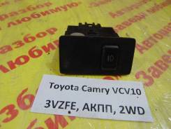 Кнопка включения противотуман фар Toyota Camry XCV10 Toyota Camry XCV10 1994