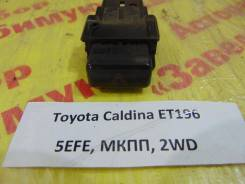 Кнопка аварийной сигнализации Toyota Caldina ET196 Toyota Caldina ET196 1997