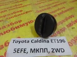 Пробка топливного бака Toyota Caldina ET196 Toyota Caldina ET196 1997