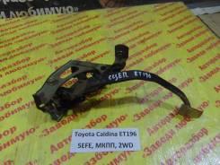 Педаль сцепления Toyota Caldina ET196 Toyota Caldina ET196 1997