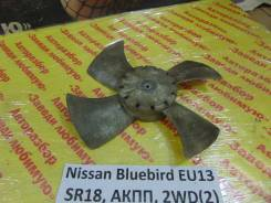 Крыльчатка Nissan Bluebird EU13 Nissan Bluebird EU13