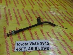 Щуп автоматической трансмиссии Toyota Vista SV40 Toyota Vista SV40 1996