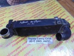 Интеркулер Toyota Camry CV30 Toyota Camry CV30