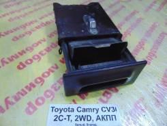 Пепельница Toyota Camry CV30 Toyota Camry CV30, передняя