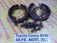 Колодки тормозные задние барабанные к-кт Toyota Camry SV30 Toyota Camry SV30