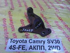 Кронштейн генератора Toyota Camry SV30 Toyota Camry SV30