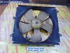 Вентилятор охлаждения радиатора Toyota Camry SV30 Toyota Camry SV30