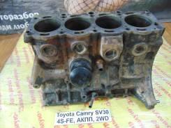 Блок цилиндров Toyota Camry SV30 Toyota Camry SV30