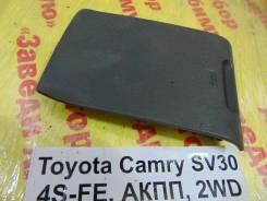 Крышка блока предохранителей Toyota Camry SV30 Toyota Camry SV30
