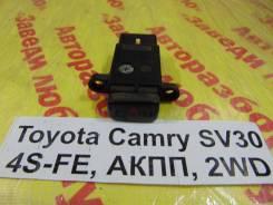 Кнопка аварийной сигнализации Toyota Camry SV30 Toyota Camry SV30
