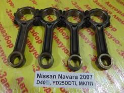 Шатун Nissan Navara D40 Nissan Navara D40