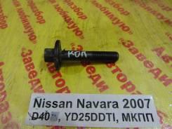 Болт коленвала Nissan Navara D40 Nissan Navara D40