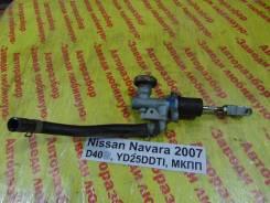 Главный цилиндр сцепления Nissan Navara D40 Nissan Navara D40