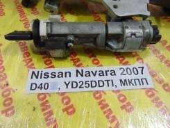 Замок зажигания Nissan Navara D40 Nissan Navara D40
