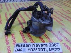 Фильтр топливный Nissan Navara D40 Nissan Navara D40
