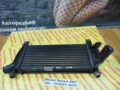 Интеркулер Nissan Navara D40 Nissan Navara D40