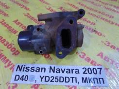 Клапан eg Nissan Navara D40 Nissan Navara D40, правый