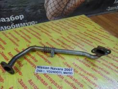 Трубка системы рециркуляции (eg) Nissan Navara D40 Nissan Navara D40, правая