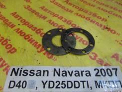Шайба Nissan Navara D40 Nissan Navara D40