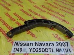 Натяжитель цепи грм Nissan Navara D40 Nissan Navara D40