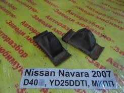 Отбойник Nissan Navara D40 Nissan Navara D40