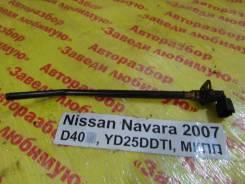 Датчик уровня масла Nissan Navara D40 Nissan Navara D40